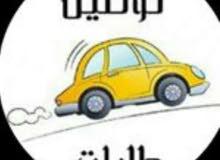 توصيل طلابات من اي مكان في الكويت