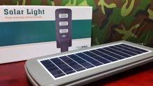 كشاف حدائق بالطاقة الشمسية