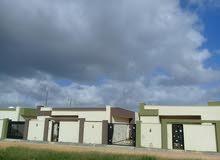 مجموعة منازل للبيع