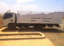 خدمت نقل وشحن المركبات ونقل البضائع