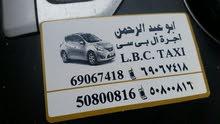 تاكسي صباح السالم خدمة لجميع مناطق الكويت