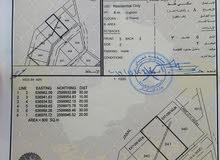 للبيع ارض في بوشر فلج الشام