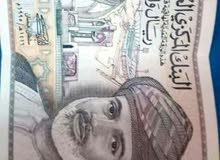 عملات عمانية إصدار 1995و إصدار 2000
