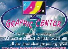 تصميمات فصل ألوان مطبوعات تجارية زاعلانية اختام واكلاشيهات
