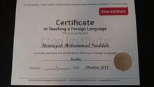 Arabic Language Tuition