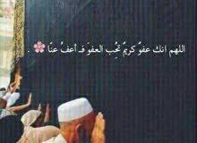 ملم بجميع احياء الرياض وتوجد رخصه سير