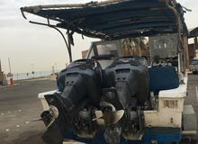 Motorboats Used is up for sale in Kuwait City