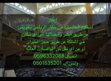 استلام الخادمات من مطار الرياض