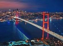 تركيا بلد السلاطين بلاد الحب والجمال نحن هنا لتوعيتك  وارشادك ومساعدتك في سياحتك