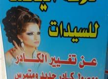 بغداد اعظميه قرب ابو حنيفه شارع مريم تفاصيل اكثر مراسلتنا او الاتصال ع الرقم 077