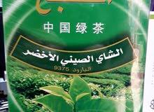 شاهي التموينية الاخضر + شاهي النجع الأخضر