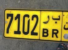 رقم مميز وجميل خاص 7102 ب ر ارخص رقم فالسوق
