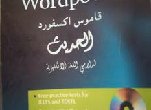 كتاب مترجم