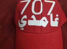 طباعة استكرات وكتابات على الملابس والقبعات والجوالات والسوني بأسعار مغرية