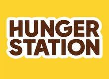 Hunger station make 200 300 riyals in a day