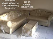 مجموعة أريكة متاحة للبيع