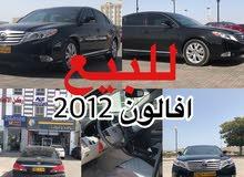 افالون 2012 للبيع