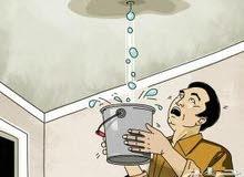 كشف تسربات المياه وحل ارتفاع فاتورة المياه