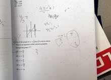 Math 2 pass papers