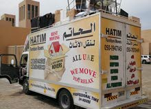 Price: 0501947145 AED  نوع: نقل اثاث في دبي, خدمات في دبي  موقع: للبيع في دبي  ن