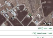 قطعة ارض سكنيه جنوب البوابه الرئيسيه للحدائق الملك عبدالله  (عوسية الشرقي)
