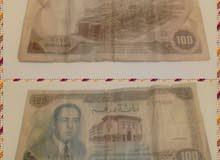 3 أوراق نقدية مغربية ناذرة