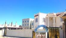 للبيع فيلا بل قصر ملكي في ارقى احياء صنعاء بيت بوس