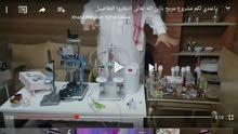 مطلوب معدات لتعبية وصناعة العطور كما في الصورة