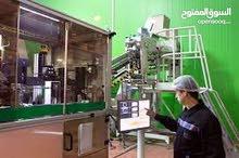 مطلوب مشرف عمال خبرة سابقة وذو شخصية قيادية للعمل بمصنع بالخمرة