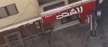 شقة شارع جمال ع الرئيسي تفتح على شارعين الدور السادس مصعد يحتاج صيانه بسيطه ت