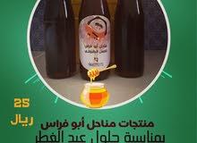عسل السمر العماني الطبيعي(البرم)  ٪