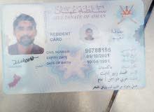 Muhammad zubair Pakistani looking job diver 99360751 in sur