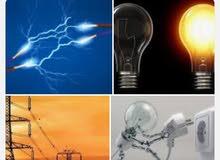 فنى كهرباء