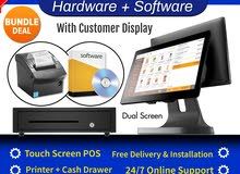 New POS SYSTEM HARDWARE WITH SOFTWARE