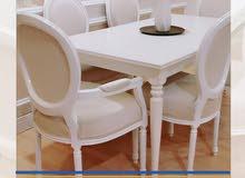 طاولة طعام وكراسي