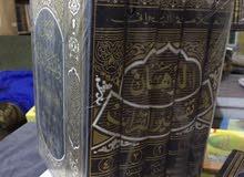 البرهان في تفسير القرآن