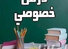 دروس خصوصيه بالبيت لطلاب الابتدائي