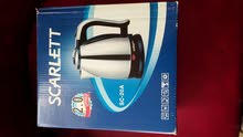 Brand new water kettle for sale.