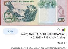 5000 كوانزو انغولي نادر