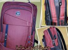 حقائب مدرسية ولوازم مدارس