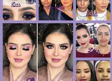 lama makeup artist
