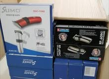 Hot wax and wax trimmer and other itam products othar itam available