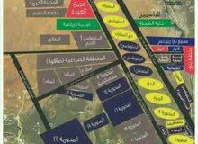 اراضي مميزه للبيع