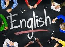 دروس الدعم و التقوية في مادة اللغة الانجليزية