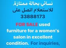 أثاث صالون للبيع    Furnitures for sale