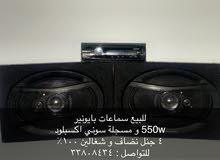 pioneer speakers