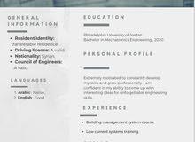 مهندس ميكاترونكس حديث التخرج