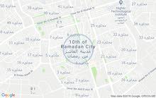 ارض صناعي مساحة13600 م نشاط كيماوي بالعاشر من رمضان بالتقسيط علي 3 سنوات