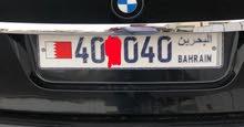 Fancy car plate in Bahrain