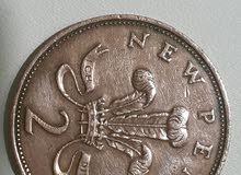 2 بنس اليزابيث 1971 الشهير